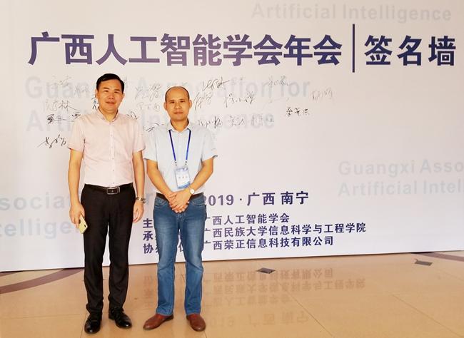 李方智总经理与广西yaboVIP2018城市研究会会长吴海斌合影