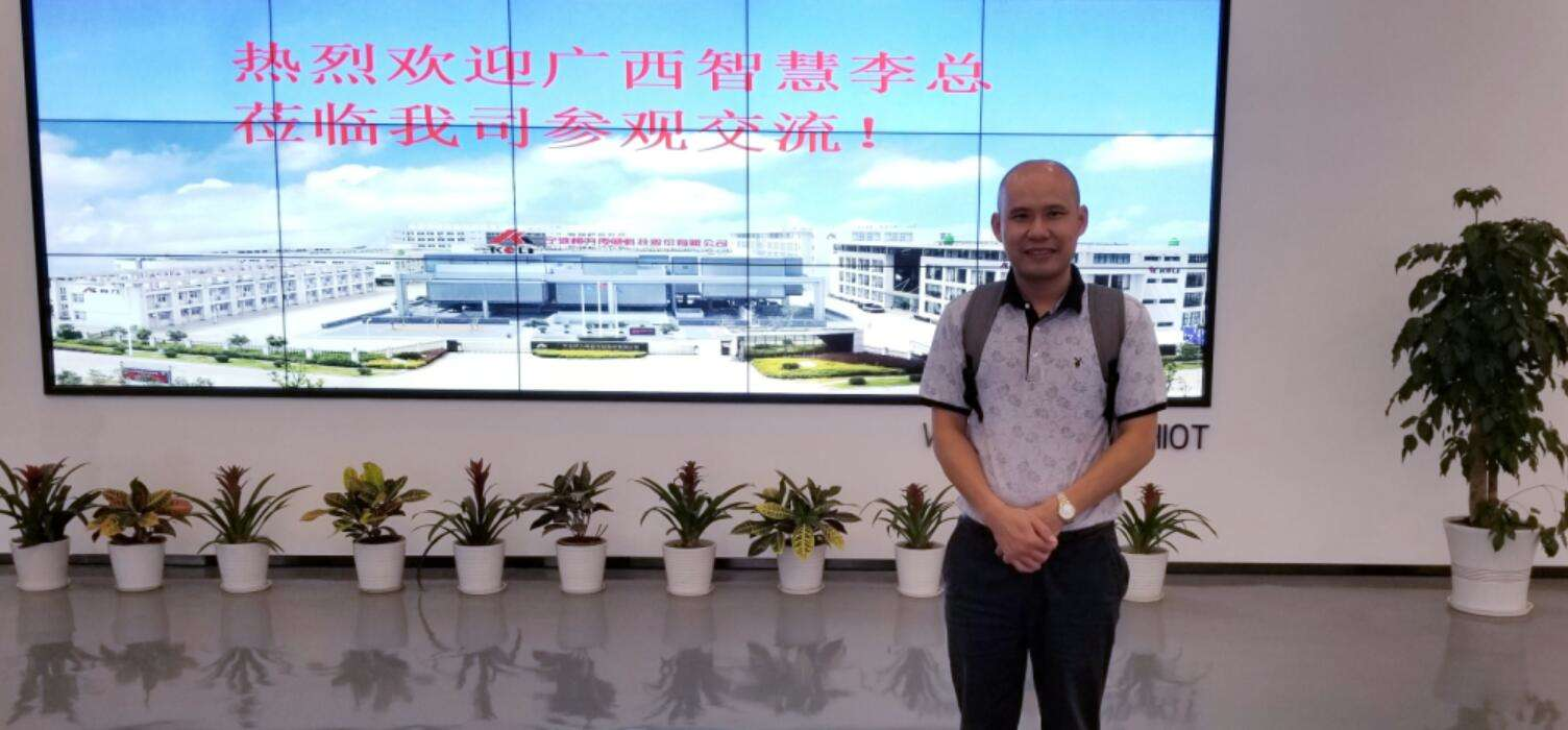 yaboVIP2018测控李方智总经理到访宁波柯力传感